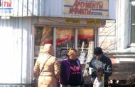 Киоски Дагестана заработают в новом режиме