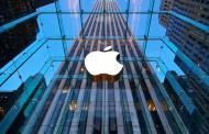 Apple обвинила власти США в попытке