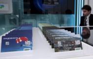 СМИ: ЦБ предписал банкам начать к 1 июля работу с картой