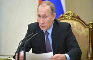 Путин осудил теракт в Анкаре, выразив соболезнования народу Турции