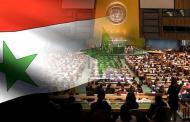 В Женеве стартует второй раунд переговоров по Сирии: судьба Асада как камень преткновения