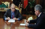 Путин приказал начать вывод российской группировки из Сирии