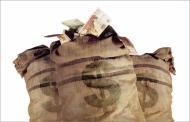 Руководящие работники Минкультуры стали фигурантами дела о хищении