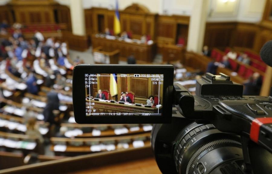 В Верховной раде зарегистрирован законопроект о разрыве дипотношений с Россией