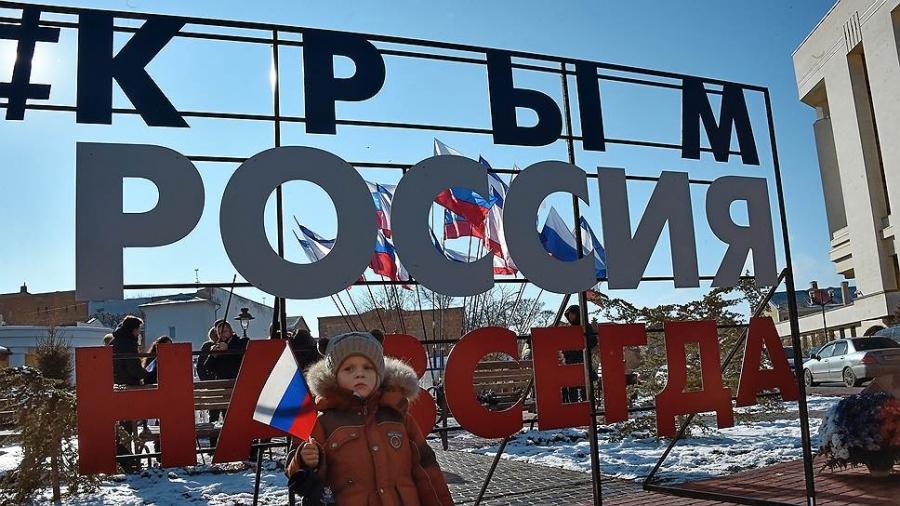 Госдепартамент США настаивает на возвращении Крыма Украине