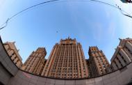 МИД РФ проводит оценку всех областей сотрудничества с ЕС