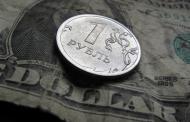 Курс доллара в ходе торгов на Московской бирже упал ниже отметки в 70 рублей
