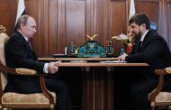 Путин назначил Кадырова и.о. главы Чечни