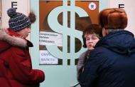 Курс доллара упал ниже 68 рублей