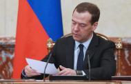 Медведев и все члены кабмина отчитались о своих доходах