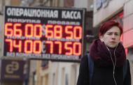Курс доллара упал ниже 67 рублей впервые с декабря 2015 года