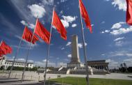 Пекин серьезно обеспокоен учениями США и Южной Кореи
