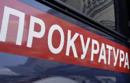 Прокуратура Хунзахского района внесла представление об устранении нарушений закона в адрес главного врача центральной районной больницы