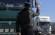 ФТС: Россия останавливает транзит кондитерских изделий из Украины