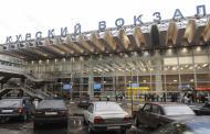 Курский вокзал Москвы эвакуируется из-за анонимного сообщения об угрозе взрыва