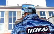 Что известно о нападении на отдел полиции на Ставрополье