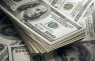 Доллар на Московской бирже обновил минимум с декабря
