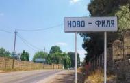 УФАС добилось расторожения договора аренды земельного участка, выделенного с нарушениями в Магарамкентском районе Дагестана