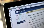 Житель Хасавюрта оштрафован за размещение на персональной странице «Вконтакте» символики «ИГИЛ»