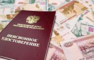 Житель Сулейман – Стальского района незаконно получал пенсию по потере кормильца