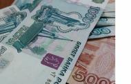 Предприятия Махачкалы имеют задолженность по уплате страховых взносов в размере более 12 млн. рублей