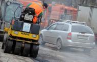 Медведев: властям РФ надо создать эффективный механизм финансирования строительства дорог
