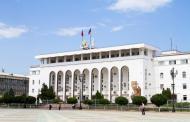В структуре исполнительной власти Дагестана создано новое управление