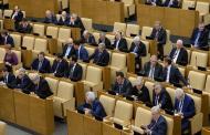 Законопроект о Нацгвардии получил поддержку в комитете Госдумы