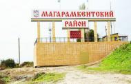 В Магарамкентском районе Дагестана вновь введен режим КТО
