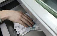 Задолженность по зарплате в России выросла на 35 процентов
