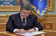 Порошенко подписал указ о запрете российских фильмов