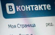 Двое жителей Казбековского района наказаны за распространение экстремистских материалов в сети