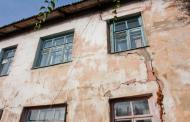 Должностных лиц администрации Кизилюртовского района судят за махинации с аварийным жильем