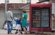 Эксперты назвали средний заработок российской семьи в 2015 году