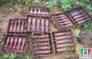 В горах Дагестана обнаружен тайник с 70 минами и самодельный миномет