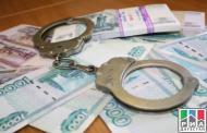 Глава сельского поселения в Тарумовском районе Дагестана обвиняется в хищении вверенного имущества