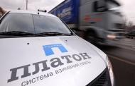 Медведев поручил направить 10 млрд рублей сборов от