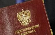 В Дагестане адвокат подозревается в пособничестве в участии в бандподполье и его финансировании