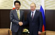 Лавров рассказал об итогах встречи Путина с премьером Японии