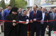 Храм Святого равноапостольного Великого князя Владимира открыли в Махачкале