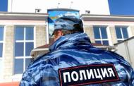 В Чечне в результате нападения на КПП пострадали шесть полицейских