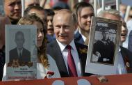 Путин принял участие в акции