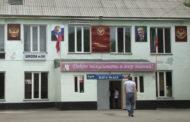 Родители избитого ученика в Дагестане написали заявление на учительницу