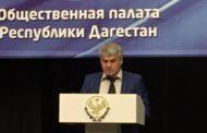 Шамиль Хадулаев снят с должности председателя Координационного Совета НКО Дагестана