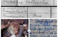 Общественное поисковое объединение «Св.Георгий» ищет родственников дагестанца, погибшего в ВОВ