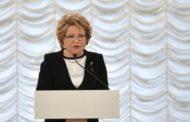 Матвиенко: нужно повышать независимости общественных советов в регионах