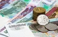 Рубль вышел в плюс на налогах и нефти