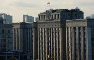 Госдума приняла закон о повышении пенсионного возраста чиновников