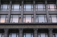 Минфин продолжит сокращать бюджетный дефицит по 1% ВВП в год