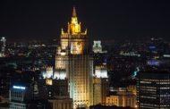МИД РФ: Москва не воспринимает всерьез заявления США об